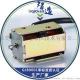 充电枪电磁铁|防水充电枪脉冲电磁铁|保持式电磁铁