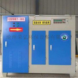 厂家供应 UV光氧等离子一体机 工业除臭除味设备