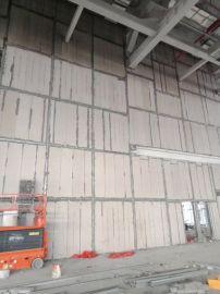 广州轻质复合墙板