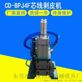 3F气动剥皮机 3FN**线电线电缆线气动剥线机