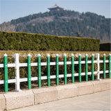 PVC隔離圍欄 草坪護欄圍欄 PVC草坪隔離欄