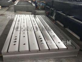 铸铁平台积压件甩 T型槽铸铁平板 T型槽试验平台