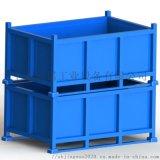 金屬料箱金屬週轉箱衝壓料片週轉用鐵箱運輸可堆垛料箱