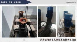 泵站防洪市政排水用,潜水轴流泵及混流泵