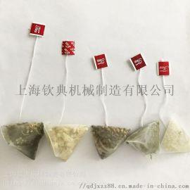 三角包五谷茶包装机带线带标混合茶包装机