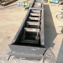 爬坡式刮板输送机 水泥粉双板链刮板机Lj1