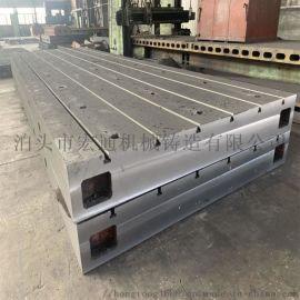 铸铁平板平台T型槽铸铁平板研磨平台机床铸件生产厂家