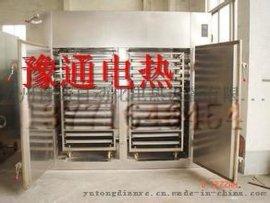 智能化焊条烘箱 全不锈钢焊条烘箱 豫通焊条烘箱批发价格