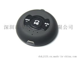 蓝牙音频接收器有线音响变成蓝牙无线音响H-366