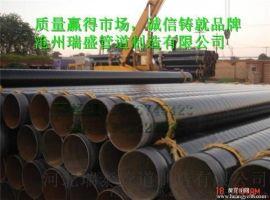 外壁加强级3PE防腐天然气管道生产厂家