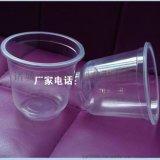 耐高温八宝粥塑料杯厂家