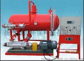 安徽冷凝水回收装置锅炉节能环保行业的主流设备