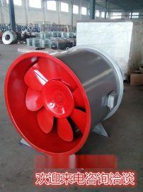 轴流风机河南玻璃钢轴流式通风机德州亚太厂家价格