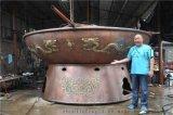 貴言誠 直徑4米 吉尼斯世界紀錄傳統木炭火鍋