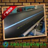 天津厂家热销PE给水管件管材健康环保给水管280mm 0.6Mpa