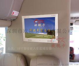 OSK19寸嵌入式车载视频显示器SD卡U盘VGA
