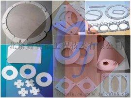 耐高温垫片防火密封垫隔热垫片陶瓷纤维垫片
