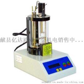 沥青软化点测定仪供应北京沥青软化点测定仪