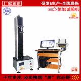 HENGXU/恒旭专业生产纤维拉力试验机