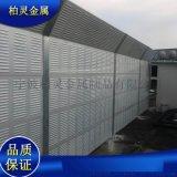 南宁高速路隔音屏空调外机隔声屏障工厂小区吸声板