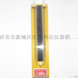 西安哪里可以买到U型压力计13891913067