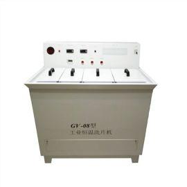 工业恒温洗片机价格_优质工业恒温洗片机价格_圣波供