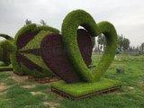 仿真绿雕  仿真植物墙批发   广州铭创仿真植物
