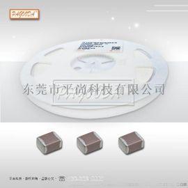 高压贴片电容美的电器专用