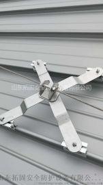 直立锁边屋面防坠落水平生命线系统