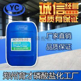 厂家大量生产磷酸二氢铝耐高温粘结剂 无极粘合剂