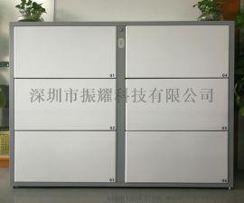 振耀6门智能文件柜新研发的办公型智能文件柜矮柜