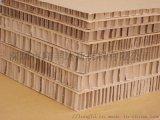 瓦楞紙箱、蜂窩紙箱、