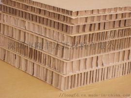 瓦楞纸箱、蜂窝纸箱、