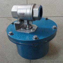 不锈钢电动球阀 法兰连接DN20阀体厂家