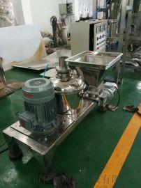 全陶瓷无污染超细粉碎机