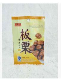 济南地区食品包装袋铝箔袋真空包装袋