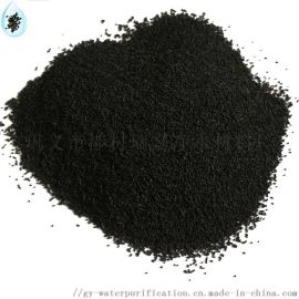 吸附强 电厂水质处理专用 煤质柱状活性炭