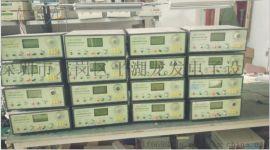 CRY5520音频扫频信号发生器