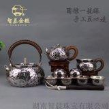 银茶具套装 999纯银茶杯烧水煮茶壶银茶壶