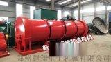 加工定制有机肥设备 转鼓搅齿抛圆三合一造粒机 时产8-10吨