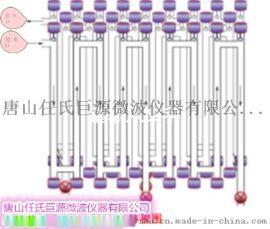 任氏巨源 微波连续流水净化处理系统WBMW-WT8