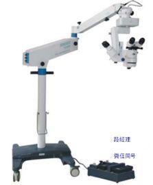 优质6E型牙科手术显微镜