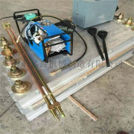 皮带平板硫化机 电动加压泵硫化机