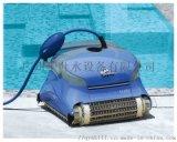 以色列海豚 M250全自動泳池吸污機 泳池清潔機