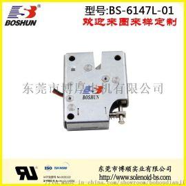 APP开锁电磁铁BS6147L