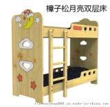 重庆涪陵实木幼儿园三层床/多层床标准尺寸