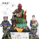 關公神像 關聖帝君佛像 伽藍菩薩 河南蓮花佛像廠家
