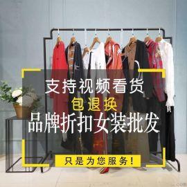 外衣女装小妞你好库存尾货服装女式羽绒服上海女装品牌