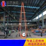 工程勘察鑽機SH30-2A砂金探礦取樣鑽機