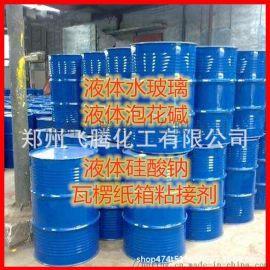 廠家直銷水玻璃 泡花鹼 硅酸鈉 瓦楞紙箱粘接劑